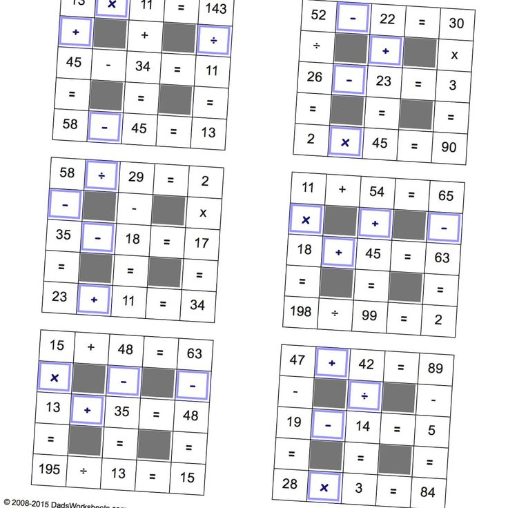 Grid Puzzles: All Operations with Missing Operations (Medium). Math puzzle worksheets that require students to fill in operations to complete the problems with values near 10.00