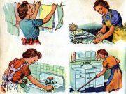 Il Percarbonato di Sodio e i suoi usi! Pulisci il bucato e la casa in modo ecologico ed efficace grazie al Percarbonato di Sodio! Il Percarbonato di Sodio è sbiancante, smacchiante, disinfettante, ...