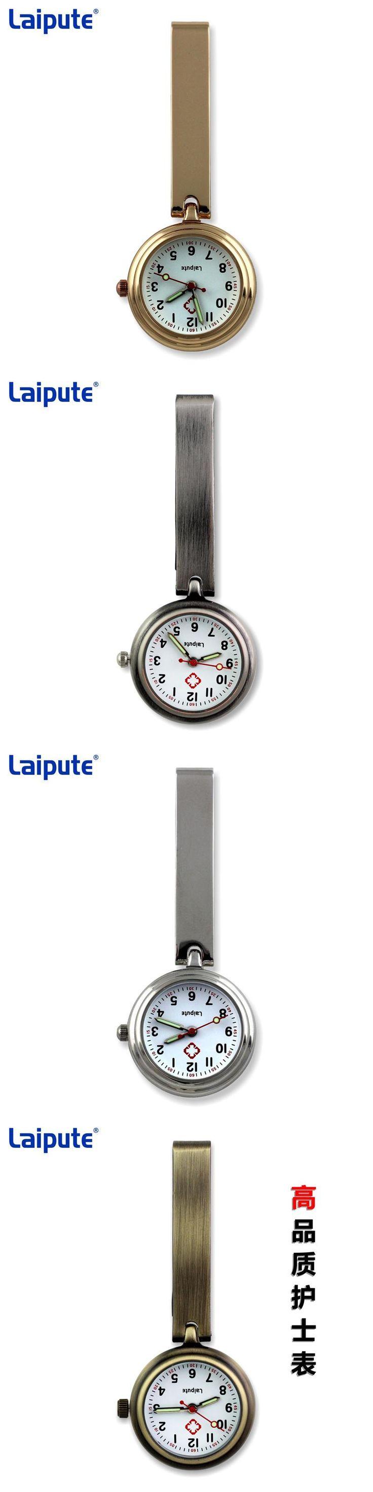 Laipute Brand New Keychain Nurse Watches FOB Doctor Quartz Hanging Pocket Watch Relog Luminous Hands Zakhorloge Montre