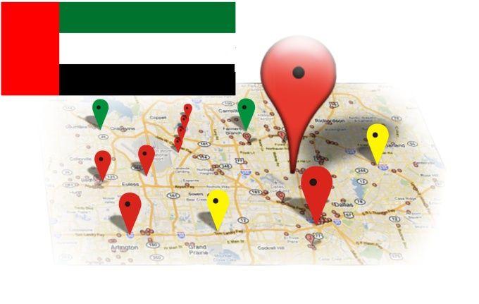 create 25 UAE local citations by mahmedsaeedi