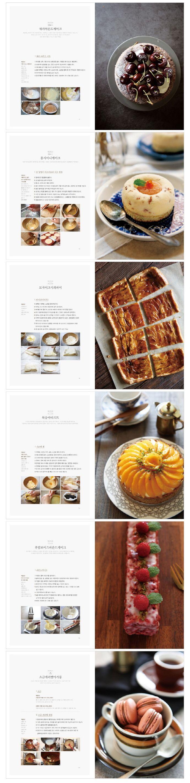 내추럴 베이킹북(설탕은 적게, 자연재료로 굽는) 도서 상세이미지