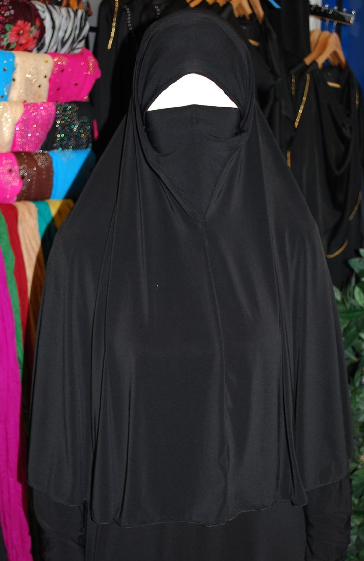Jet Black Jersey Khimar with Attached Niqab - Fashion and Fabrics Luton UK
