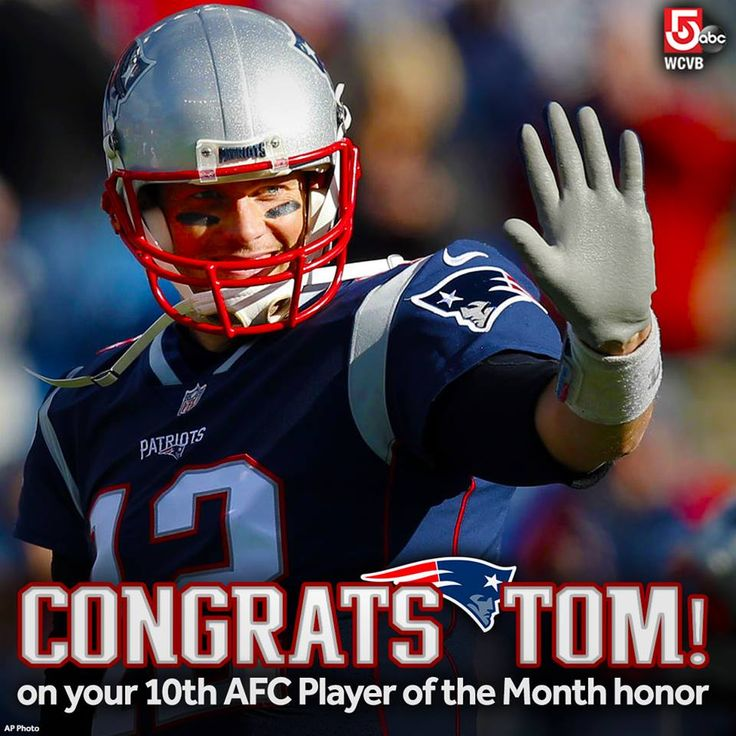 Way to go Tom Brady! Our QB just extended his record number of wins for this award