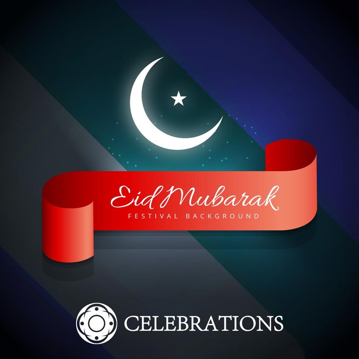 """Wish you and your loved ones """"Eid Mubarak"""".. #ed #mubarak #ramzam #celebrationshyd #celebrate #enjoy"""