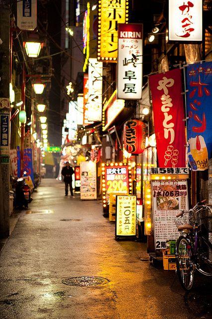 新宿の街角、東京