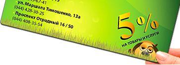 Товары для собак и щенков - корм, игрушки одежда купить в Киеве, Одессе, Харькове - Интернет магазин зоотоваров. Розничный Зоомагазин онлайн в Киеве.
