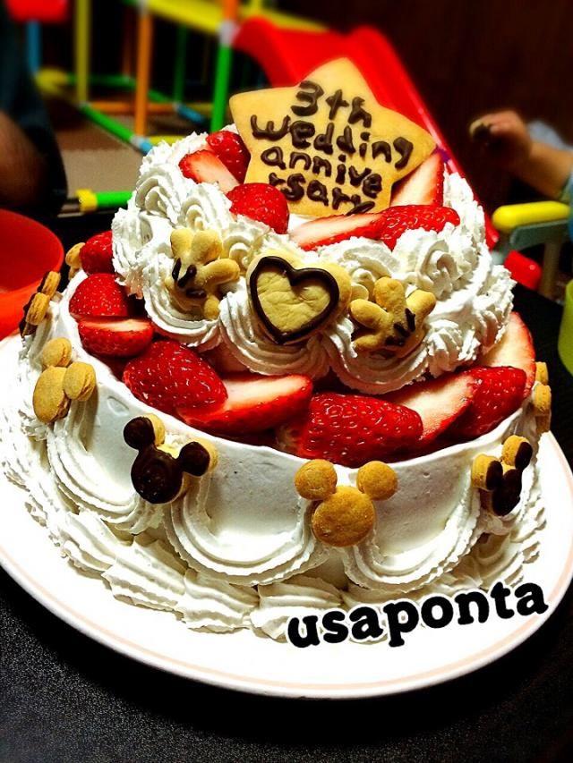 結婚記念日に♡シフォンのデコケーキ♡