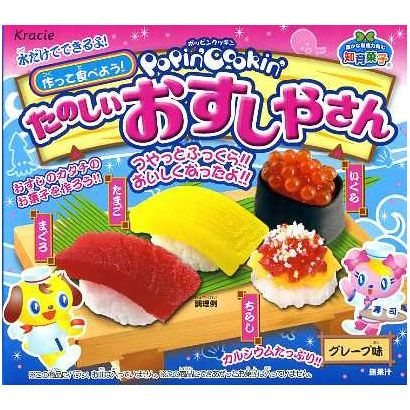 Popin' Cookin' Happy Sushi House Candy Making Set (these things are so much fun!)