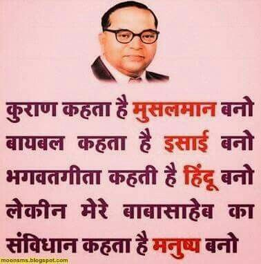 BABASAHEB Dr  B R AMBEDKAR A Multifaceted Personality