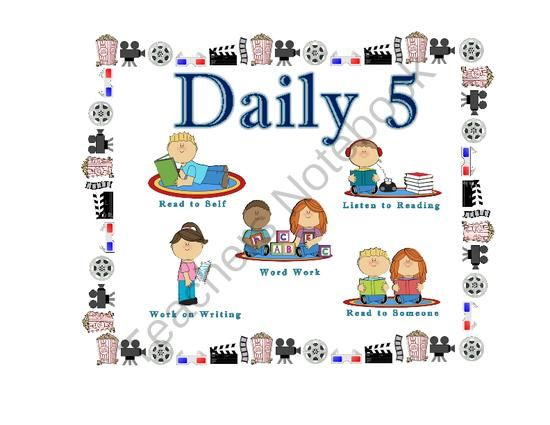 """Daily 5 Movie Themed Reading and Math Center Rotation Cards from """"LaMonica's Learning Pad"""" on TeachersNotebook.com (14 pages)"""