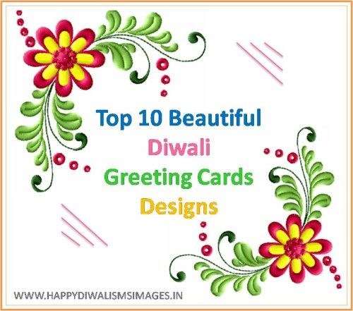 55 best Things to Wear images on Pinterest Diwali rangoli, Easy - greeting card templates