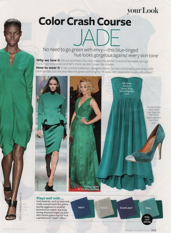 Jade color crash course from InStyle August 2012.