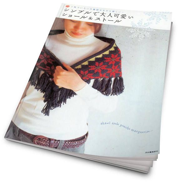 Shawl stole poncho marguerite-Japanese craft book pattern