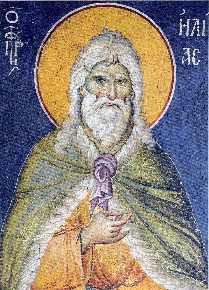 Βίος Προφήτη Ηλία - xristianos.gr