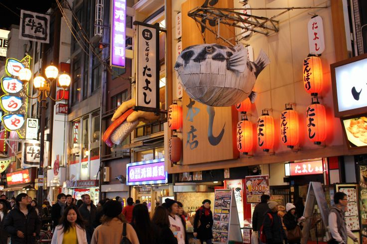 The best place to see Osaka's splendid colorful side, to enjoy a night out or to get the best bites in the city, Dotonbori is the famous area in where restaurant use gigantic 3D mechanical (or otherwise) cartoons to announce their menu.