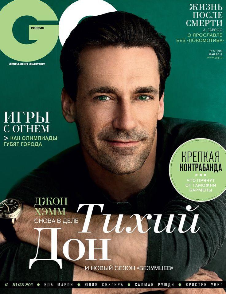 Jon Hamm: Jon Hamm, Fashion Style, Celebrity Magazines, Men Covers, 2012 Covers, Covers Men, John Hamm, Magazines Covers, Gq Russia