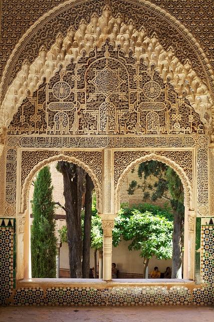 Un jardín en la Alhambra en Granada, un otro ejemplo de la influencia de los Moors en España.