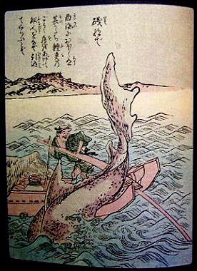 By Takehara Shunsen (eBay auction page #180074729170) [Public domain], via Wikimedia Commons