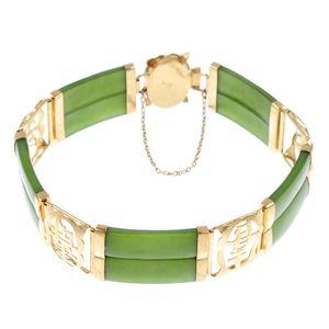 A nephrite jade bracelet.