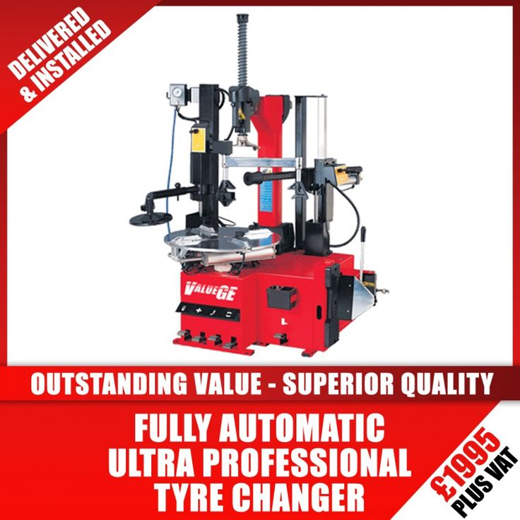 Tyre Equipment Direct - VGTC04 Tyre Changer