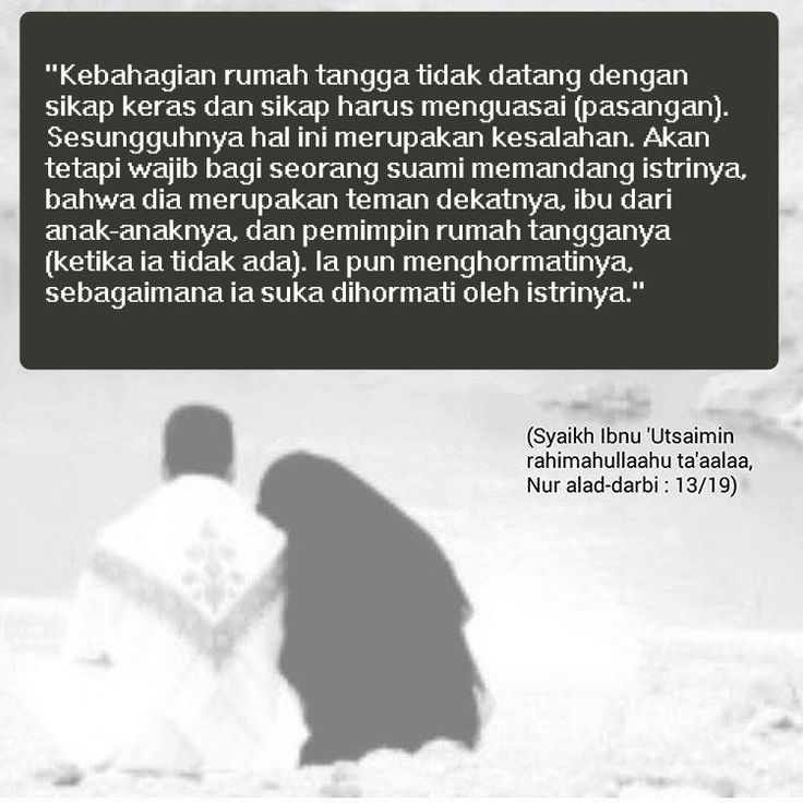 http://nasihatsahabat.com #nasihatsahabat #mutiarasunnah #motivasiIslami #petuahulama #hadist #hadits #nasihatulama #fatwaulama #akhlak #akhlaq #sunnah  #aqidah #akidah #salafiyah #Muslimah #adabIslami #DakwahSalaf # #ManhajSalaf #Alhaq #Kajiansalaf  #dakwahsunnah #Islam #ahlussunnah  #sunnah #tauhid #dakwahtauhid #alquran #kajiansunnah #rumahtanggaIslami #bahagia #kebahagiaanrumahtangga