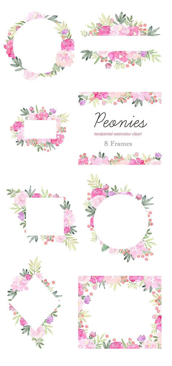 Floral Clip Art - Peonies Flower Frames, Pink Peony Clipart, watercolor, Floral Borders, Wedding Invitations, bridal graphics, template These floral frames have been made up from hand-painted watercolor paintings. Use for making cards, invitations, prints, wedding invitations, on your