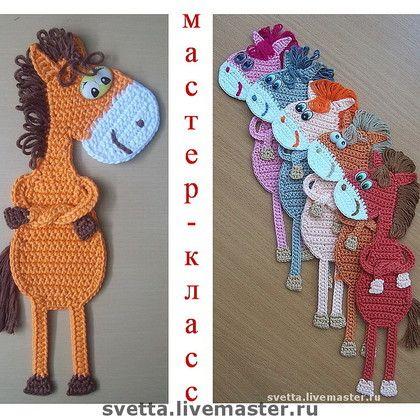 crochet Bookmarks Bookmark horse crochet pattern by Zabelina Amigurumi LittleOwlsHut