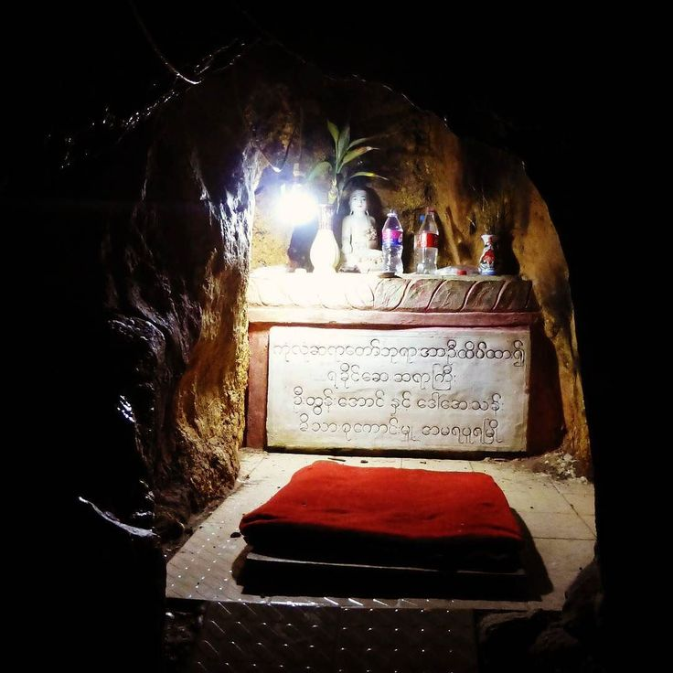The meditation cave used by Kone Lone Sayadaw in Pindaya Shan state. A lifelong vegetarian  his body has not decomposed even after death. Myanmar Pilgrimage features a dhamma tour in Shan state in March 2018 which includes a visit to this site.  #konelone #pindaya #pindayacave #pindayacaves #shan #shanstate #vegetarian #decompose #meditation #meditationcave #dhamma