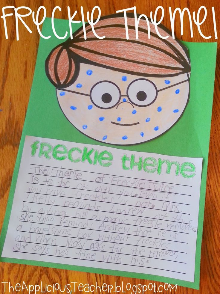 "Teaching theme using the classic story of ""Freckly Juice"". Love that there are close reading ideas as well!"
