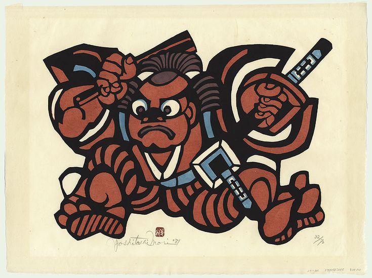 Otokonosuke, 1981 by Yoshitoshi Mori (1898 - 1992)