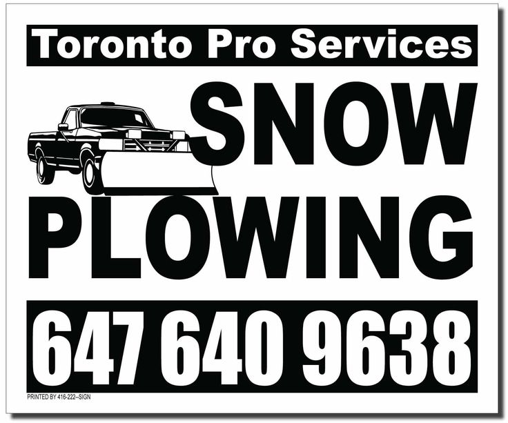 Snow Removal Lawn Bag Signs; Lawn Signs for Toronto Professional Services; Winter is coming!