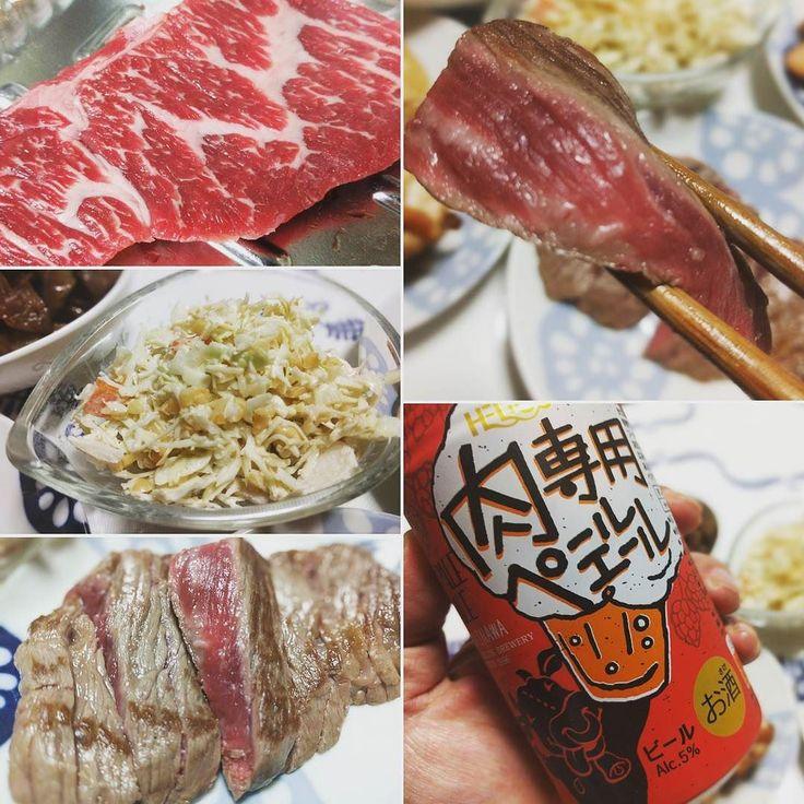 ハネシタのステーキで ( ω )っカンパイ ここは肉専用ペールエールだね  #ビールクズ #ビール #beer #肉専用ペールエール #ハネシタ #大阪で肉と言えば牛肉 #ええ肉は香り高い #煎り酒でさっぱりと