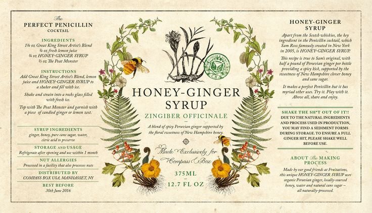 Ginger Syrup label for Compass Box Whisky by United Creatives.