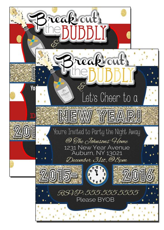 Popular New Years Eve Party invitations by CustomPrintablesNY