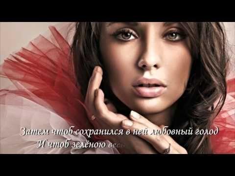 Легенда о женщине. Мурашки по коже...