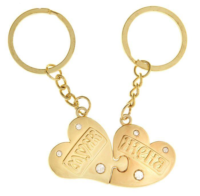 Персонализированные брелок свадебные сувениры и подарки Брелок для пары Муж и Жена творческие подарки для друга