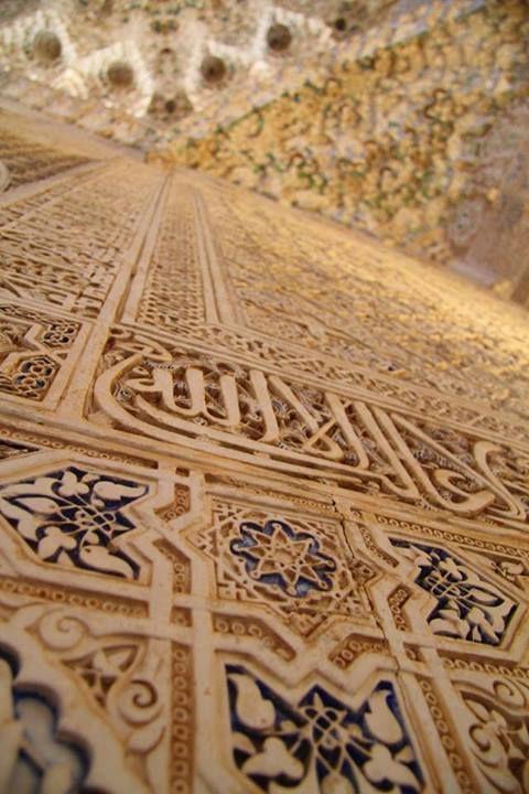 Alhambra. Granada Spain. Moorish Architecture. (1333–1353)