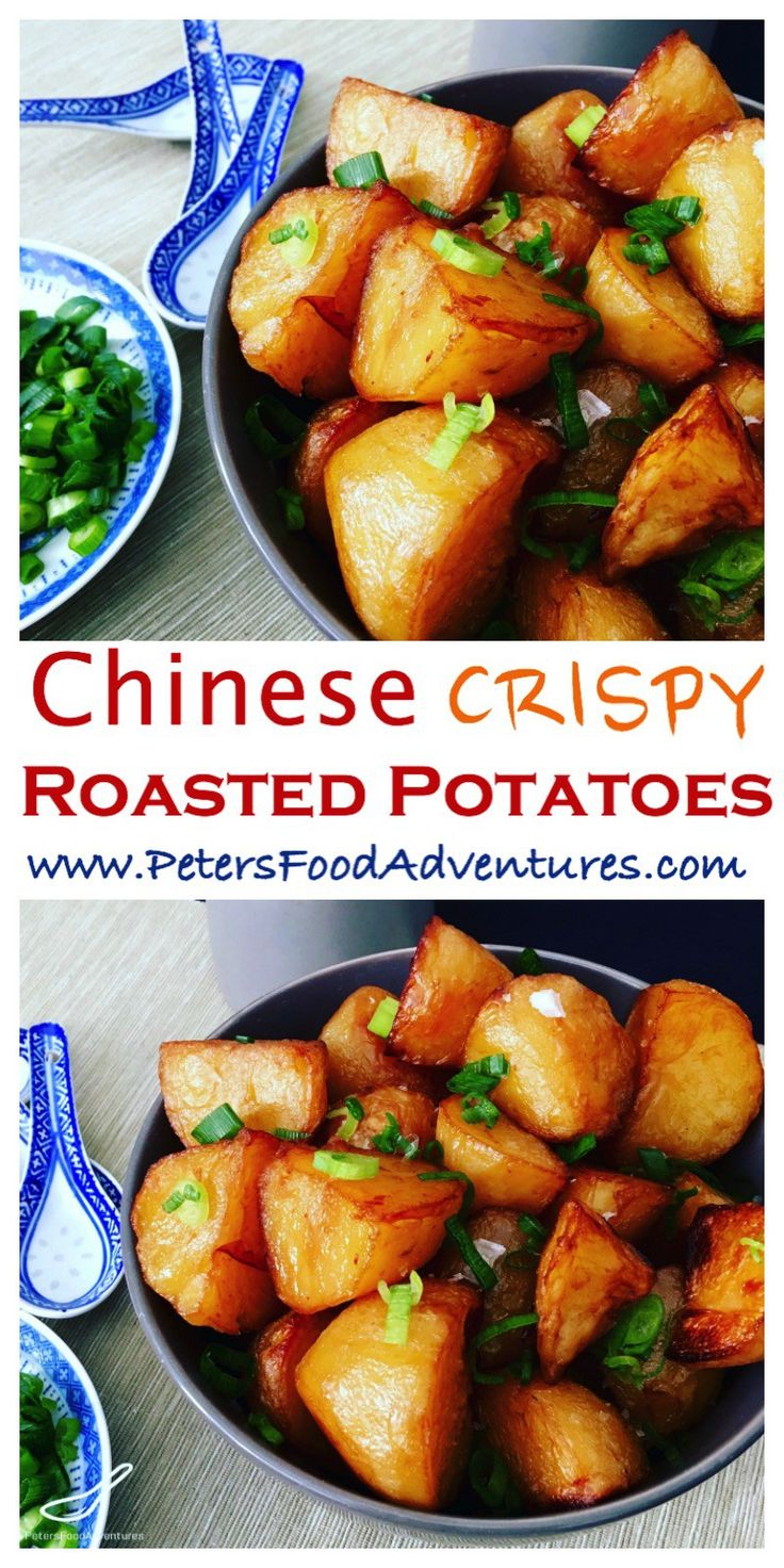 Best 25 chinese side dishes ideas on pinterest easy vegetable crispy chinese roast potatoes in a master stock asian food recipescomfort food recipeschinese recipesside dish forumfinder Gallery