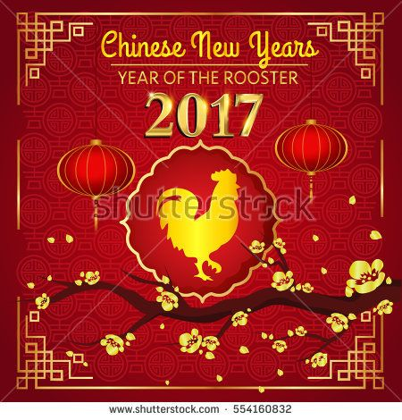 Happy Chinese new year 2017 with lanterns gold colored isolated on red background, the year of rooster vector illustration.