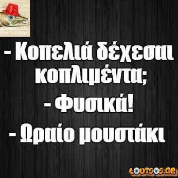 Gianna Koulizaki - Google+