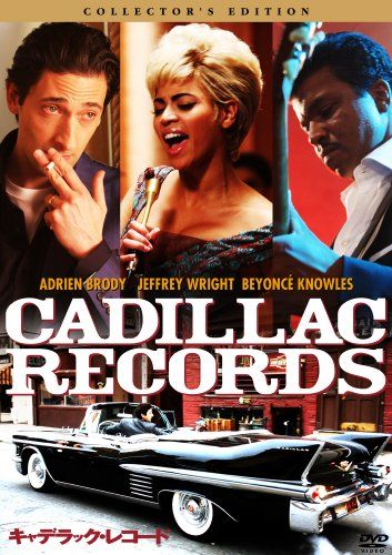 CADILLAC RECORDS.....Freakin ♡ This Movie