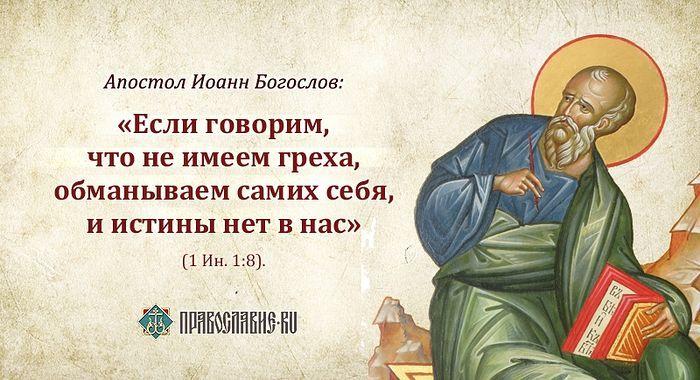 «Покайтесь, ибо приблизилось Царство Небесное» / Православие.Ru