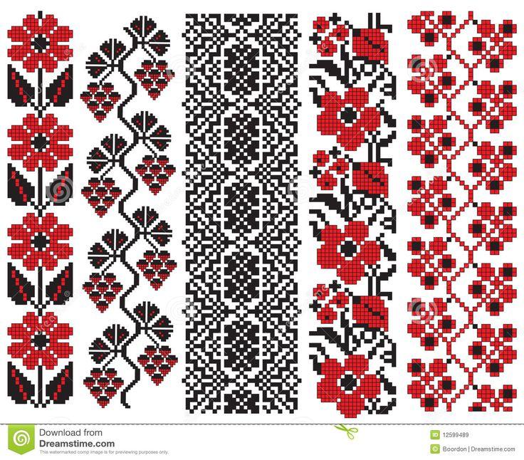 Elementos Ucranianos De La Flor Del Bordado Imágenes de archivo libres de regalías - Imagen: 12599489