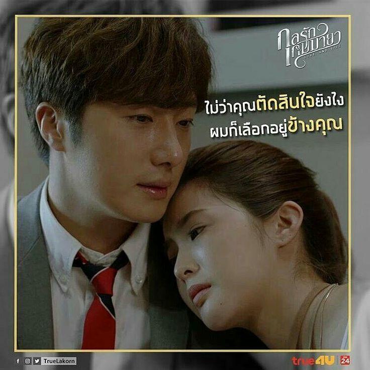 Jung Il woo ❤❤ love and lies drama