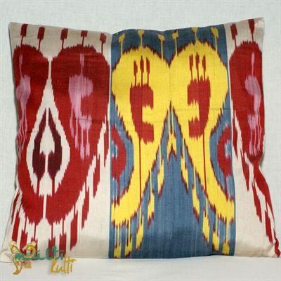Zdjęcie Poduszki dekoracyjne Ikat XII