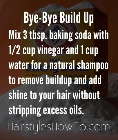 3 Incredibly Useful Hair Remedies - Hairstyles How To