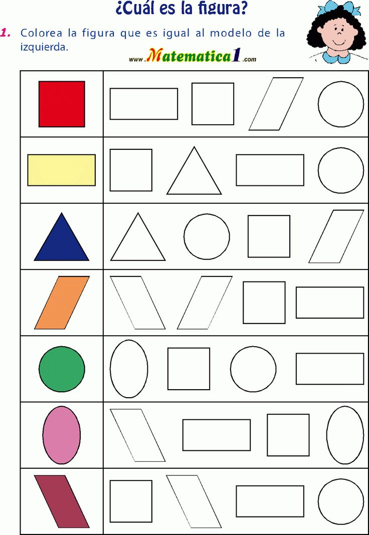Colorear figura igual al modelo