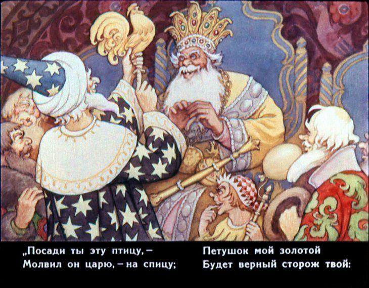 пушкин иллюстрации: 19 тыс изображений найдено в Яндекс.Картинках