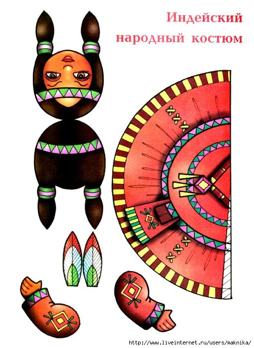 paper craft native American