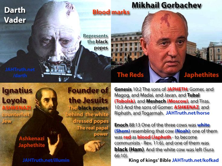 Short link to this page: Mikhail Gorbachev is not a counterfeit Jew, as far as I know, but his blood mark, which matches Darth Vader's suggests the mark of the Japhethites; blood / red / comm…